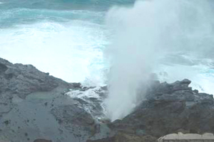 Halona Blow Hole